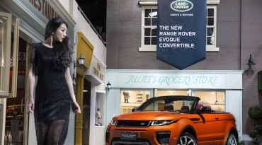 New Range Rover Evoque Convertible | 上